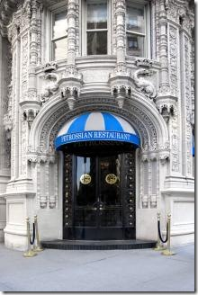 petrossian entrance