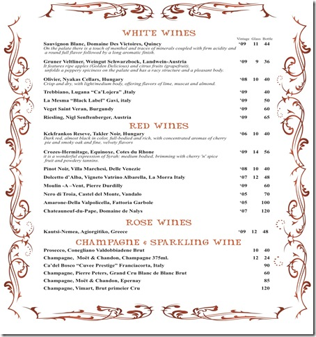 Orient%20Express%20Wine%20menu%20