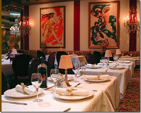 firebird ballroom