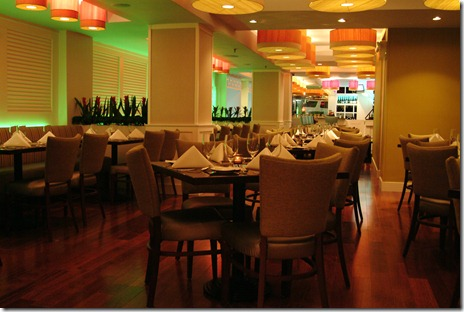 MINT_--_DINING_ROOM_PHOTO1