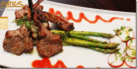 benares lamb use